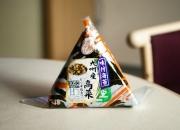 Sūkurio stažuotė Japonijoje. II dalis