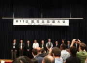 LAAF vizitas Tarptautiniame Aikido kongrese, Japonijoje